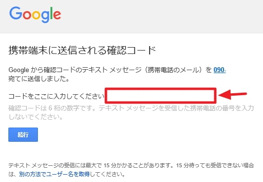 google-account-gmail-password-look-for-6