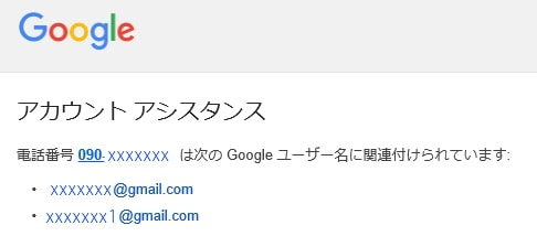 google-account-gmail-password-look-for-7